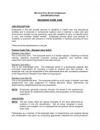 Physical Therapy Aide Resume Inspirational Occupational Ot Assistant ...