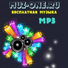 <b>Air Surfing On</b> A Rocket скачать mp3 бесплатно и слушать музыку ...