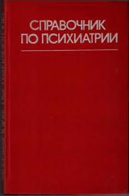 """Песков о словах Путина, что он """"несет пургу"""": """"Я никогда собственное мнение не излагаю"""" - Цензор.НЕТ 2032"""