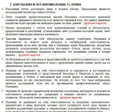 Репетитор оценщика Курсовая Оценка стоимости трактора Т  Цена курсовой работы 2500 руб