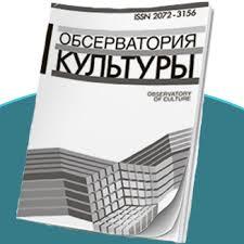 Российская государственная библиотека 29 01 2018
