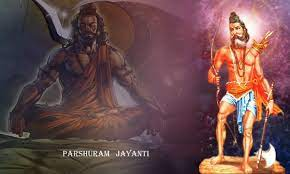 500+ Parshuram Images [HD]
