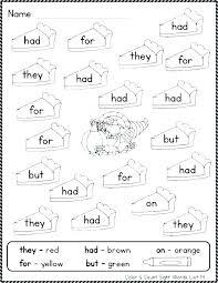 Free Kindergarten Sight Word Worksheets Unique Printable Best Basic