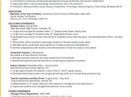 resume example for skills section skill section of resume resume skills section examples skill section