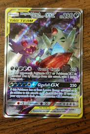 Pokémon Sammelkartenspiel MEGA SABLEYE & TYRANITAR GX Pokemon TCG Unified  Minds 226/236 Full Art Sammeln