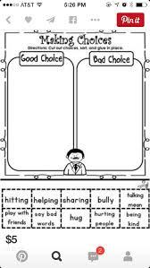 Social Skills Worksheets For Kindergarten - Checks Worksheet