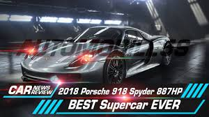 2018 porsche spyder. unique porsche 2018 porsche 918 spyder 887hp top speed of 211mph 060mph in 25seconds   best supercar ever for porsche spyder 4
