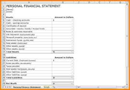 personnal financial statement 9 downloadable personal financial statement case statement 2017