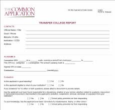 common application gateway community college requesting information from gateway