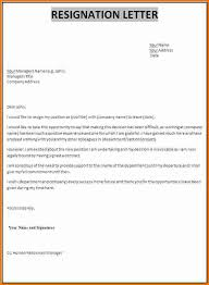 reason for leaving examples resignation letter resignation letter with reason of leaving format