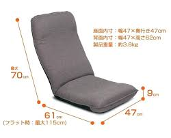 compact recliner chair. Related Post Compact Recliner Chair R