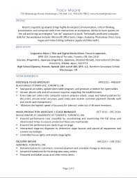 U Of T Resume Examples | Resume Examples, Sample Resume And Entry Level