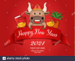 2021 Chinese new year of cute cartoon oxribbon template and pineapple  golden ingot coin red envelope Stock Vector Image & Art - Alamy