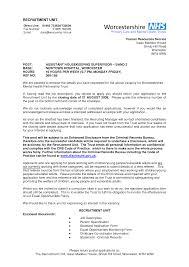 Resume Cover Letter For Hospital Job Paulkmaloney Com