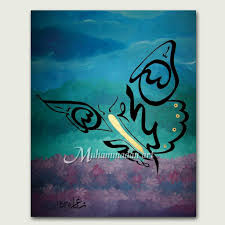 muhammadan art islamic calligraphy art