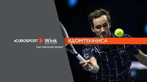 Итоговый турнир ATP. Даниил Медведев – Рафаэль Надаль, ставки, во сколько,  где смотреть - Eurosport