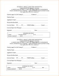 9 Job Application Cv Format Basic Job Appication Letter