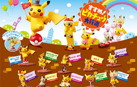Pokemon Mini Vending Machine Unique You Can Now Buy Pikachu Mini Figures From ItoEn Vending Machines In