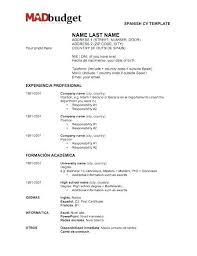 how to say resume in spanish sample of resume resume cover letter teacher resume  spanish template