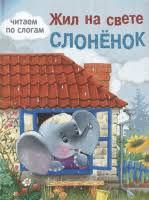 <b>Стрекоза</b> издательство купить в интернет магазине с доставкой ...