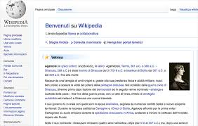 "Come si pronuncia ""Wikipedia""? Risponde la Crusca - Linkiesta.it"