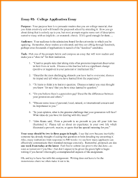 perfect college essay examples address example 7 perfect college essay examples