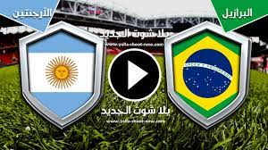 البرازيل رسميا لنهائي كوبا أمريكا 2019 بالفوز علي الأرجنتين بهدفين