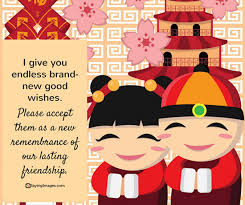 On the lunar new year's eve, chinese people starts to greet each other through text or voice happy new year messages, while later exchange chinese new year greetings face to face when visiting each other during the festival. Best Happy Chinese New Year Quotes And Greetings To Start The Year Off Right Sayingimages Com