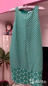 <b>Платье Marella sport</b> купить в Москве на Avito — Объявления на ...