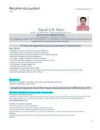 Resume Of Accounts Officer For Accountant In Word Format Best Resume