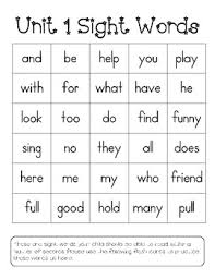 1st Grade Flash Cards Journeys First Grade Words To Know Flash Cards Units 1 6