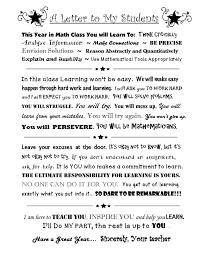 Rockstar Math Teacher A Letter To My Students