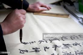 writing chinese calligraphy stock photo getty images