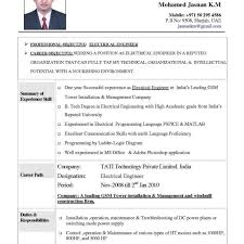 Best Resume Software Beauteous Resume Software Engineer Resume Example Samples Format Best