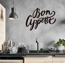 Интерьерная надпись <b>BON APPETIT</b> из металла – купить на ...
