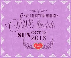 Invitation Cards Template Free Download Awesome Free Downloadable Wedding Invitations For Wedding Invitation