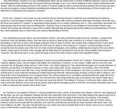 identitiy theft essays identity theft journalistic essays 123helpme com