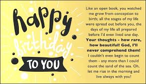 happy birthday email cards funny happy birthday email card happy birthday psalm card happy birthday happy birthday email cards funny
