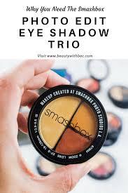smashbox photo edit eyeshadow trio review swatches