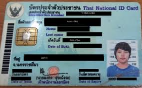 custody Isaan Id Attorneys In Card divorce Lawyers company Pink For Thailand property - Foreigners Thailand