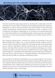 Nephrology Personal Statement Examples | Nephrology Fellowship