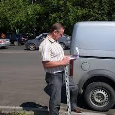 Эксперты по автомобилям в Москве ЦНЭ Варшавский Наши эксперты техники