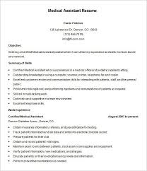 Sample Resume For Medical Assistant Awesome Resume Medical Assistant