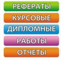 Курсовая Работа Образование Спорт ua Пишу авторские курсовые и дипломные работы