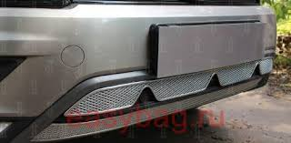 Защита <b>радиатора</b> Volkswagen Tiguan II <b>хром</b> низ (<b>Off-Road</b>) с ...