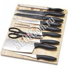 <b>Набор ножей</b> 11 предметов <b>с разделочной</b> доской МВ | Наборы ...
