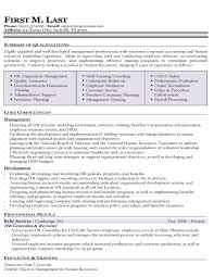 ☜ 40 Sample Hr Generalist Resume Impressive Hr Generalist Resume