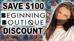 Request Boutique Discount Code - 07/2021