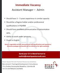 assistant manager admin female job vacancy in sri lanka a degree holder and or professional qualifications in pqhrm should have excellent communication presentation skills ability to work under pressure
