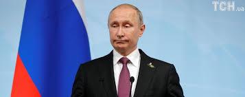Руководитель диссертации Путина стал долларовым миллиардером Мир  Руководитель диссертации Путина стал долларовым миллиардером